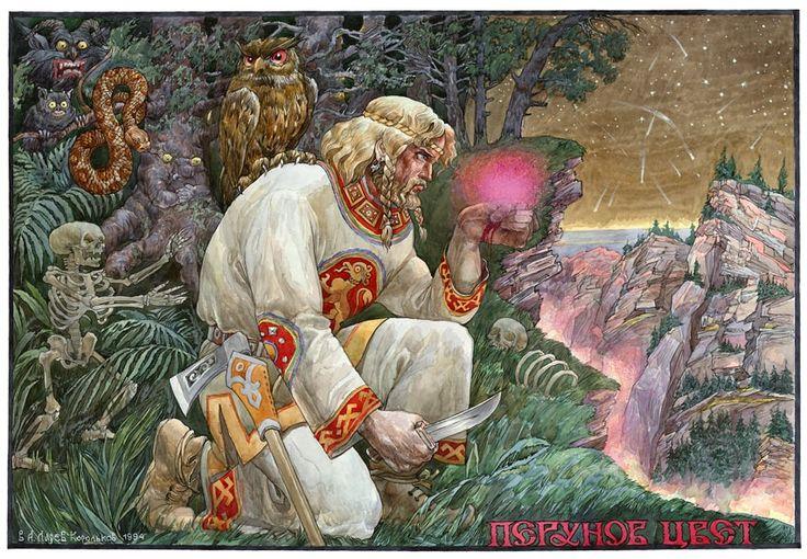 Волшебные травы на Руси