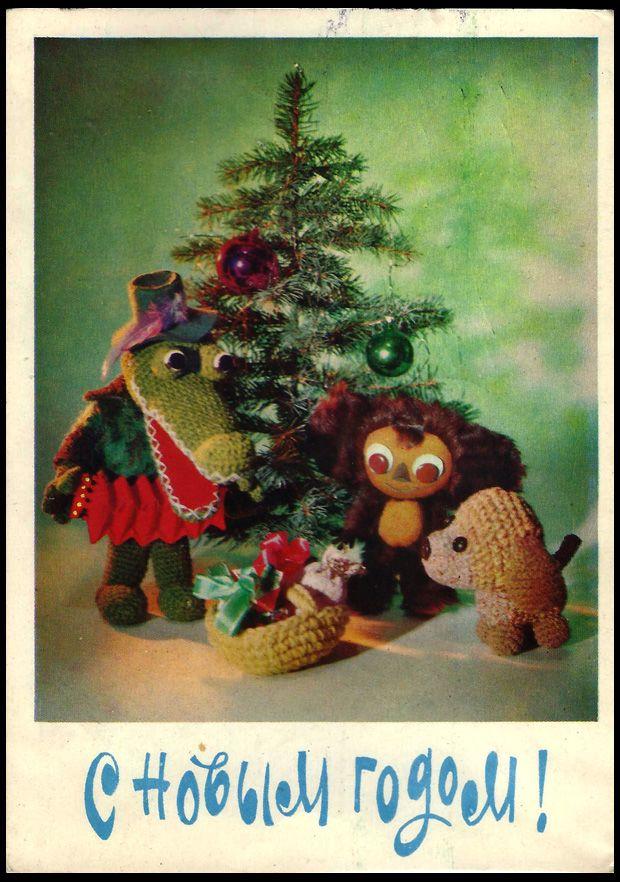 """Greeting card """"New Year Greetings!"""". Design by N. Belovintseva 1979"""