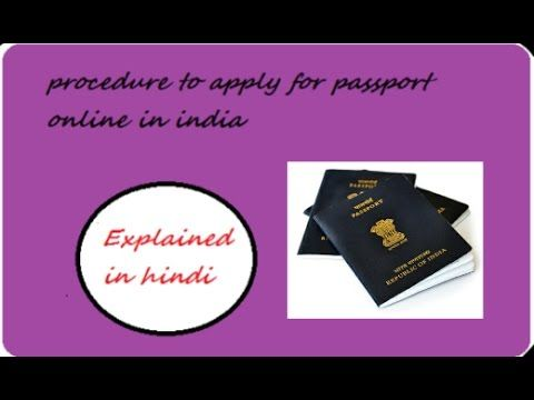passport renewal online nyc