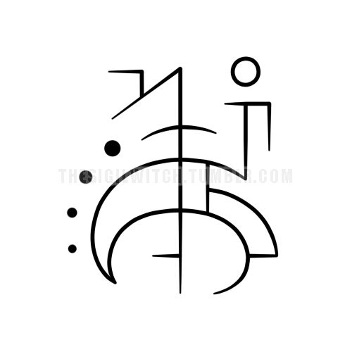 """""""I channel my anger in a healthy, safe, productive manner""""Digital version of [this sigil]. It turned out SO WELL in digital! Sigil requests are currently closed!"""
