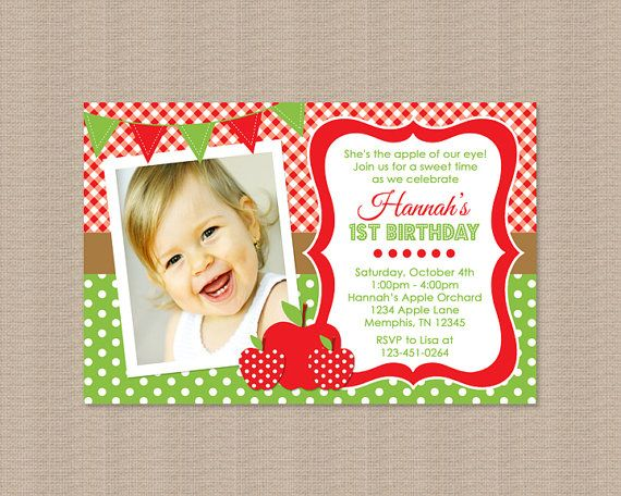 Apple Birthday Party Invitation Apple Orchard by Honeyprint