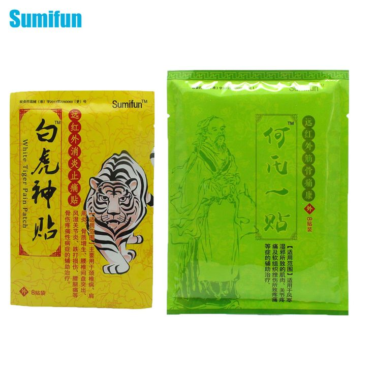 16Pcs Sumifun Big Promotion Medical Plaster Back Pain Relief Plaster Relieving Ache Patch Relax Muscle Personal Care D0142
