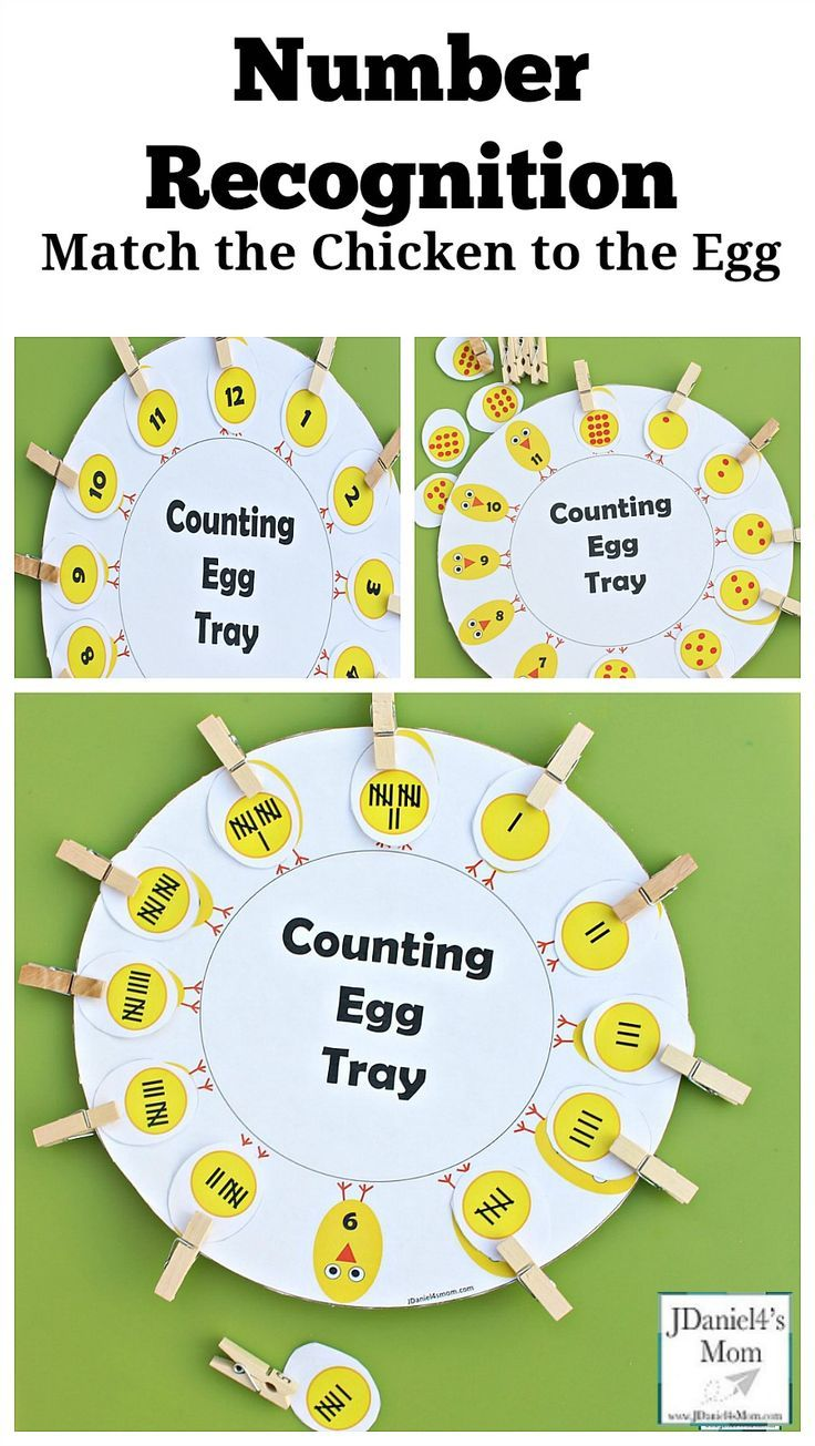 760 best Math & Number Activities images on Pinterest | Preschool ...