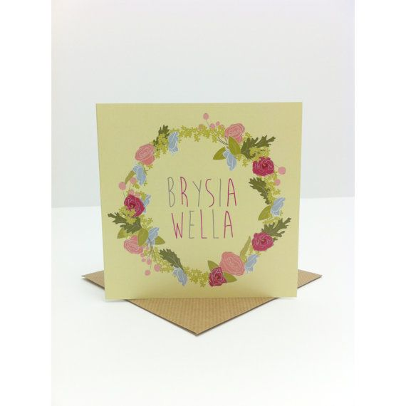 Brysia Wella / Welsh 'Get Well Soon' Greeting Card by NansiNudd, £2.20