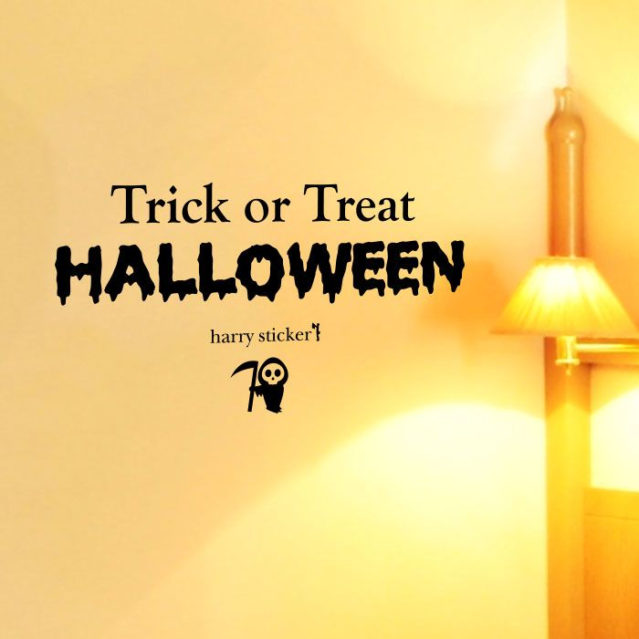 18 best HALLOWEEN images on Pinterest | Wall décor, Wall decorations ...