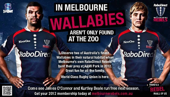 Newspaper advert for the Melbourne Rebels Rugby Union Club.
