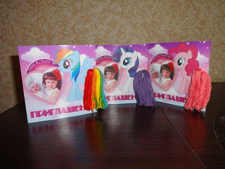 Хвостатые приглашения My Little Pony (мастер-класс) - Новый год, дни рождения - праздники и подарки - Babyblog.ru