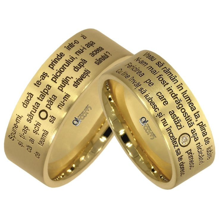 Verighete ATCOM Lux POEMUL IUBIRII aur galben PERSONALIZATE cu mesaje de dragoste