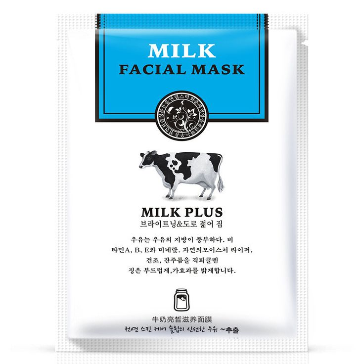 Milk Facial Mask Smooth Moisturizing Whitening Face Mask Shrink Pores Oil Control Brighten Mask Face Care