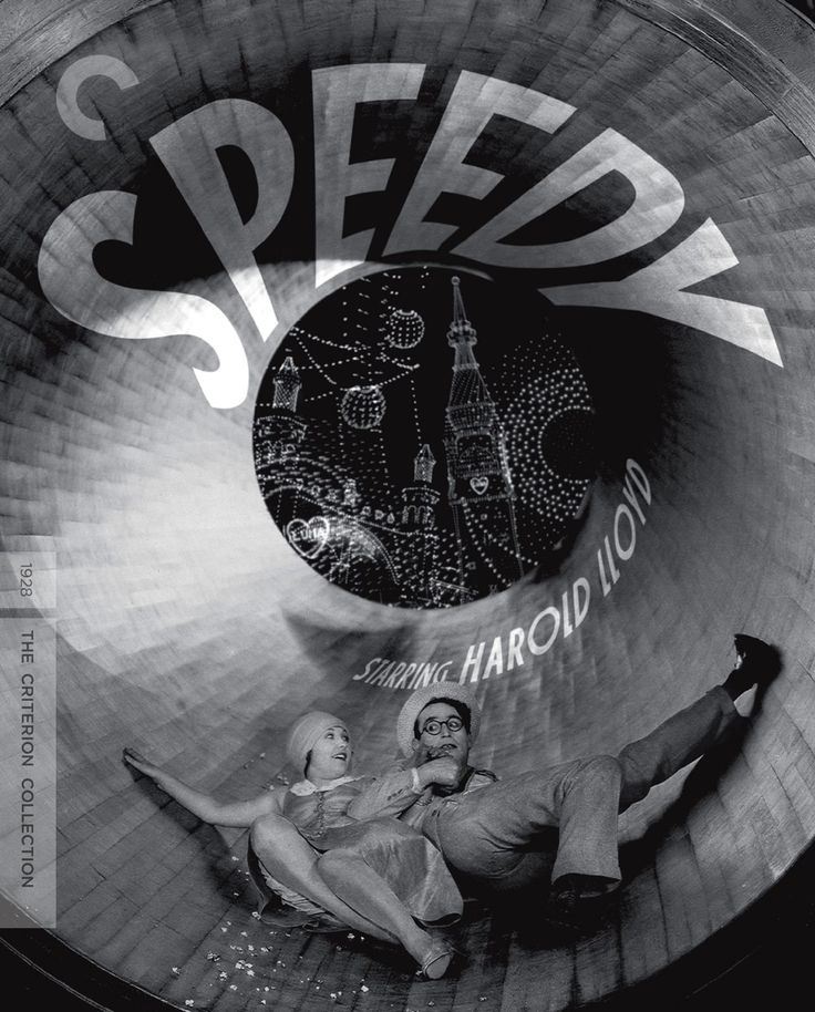 Speedy (1928) The Criterion Collection The criterion