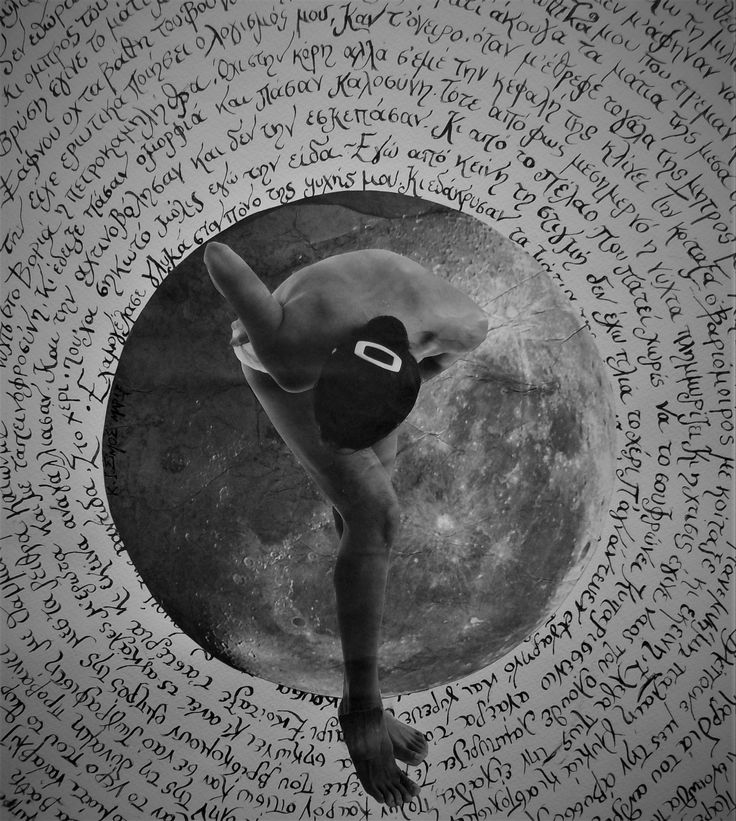 "K I SIMOS ""woman/moon"" -  paper on carton+ ink handwriting"