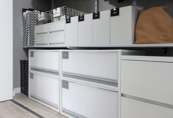 クローゼットの収納 無印良品 ファイルボックス 収納ケース ワイヤーバスケット