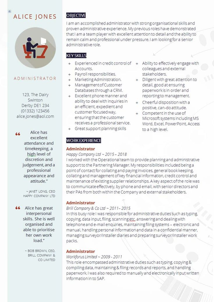 Free Administrator CV template in MS Word format CV