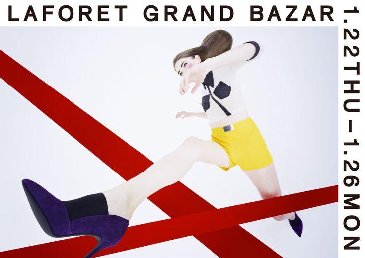 LAFORET GRAND BAZAR 2015 WINTER / Naonori Yago / 矢後直規
