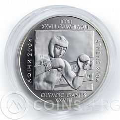 Ukrane 10 Hryvnas 28th Summer Olympic Games Athens Boxing Silver Proof 2003