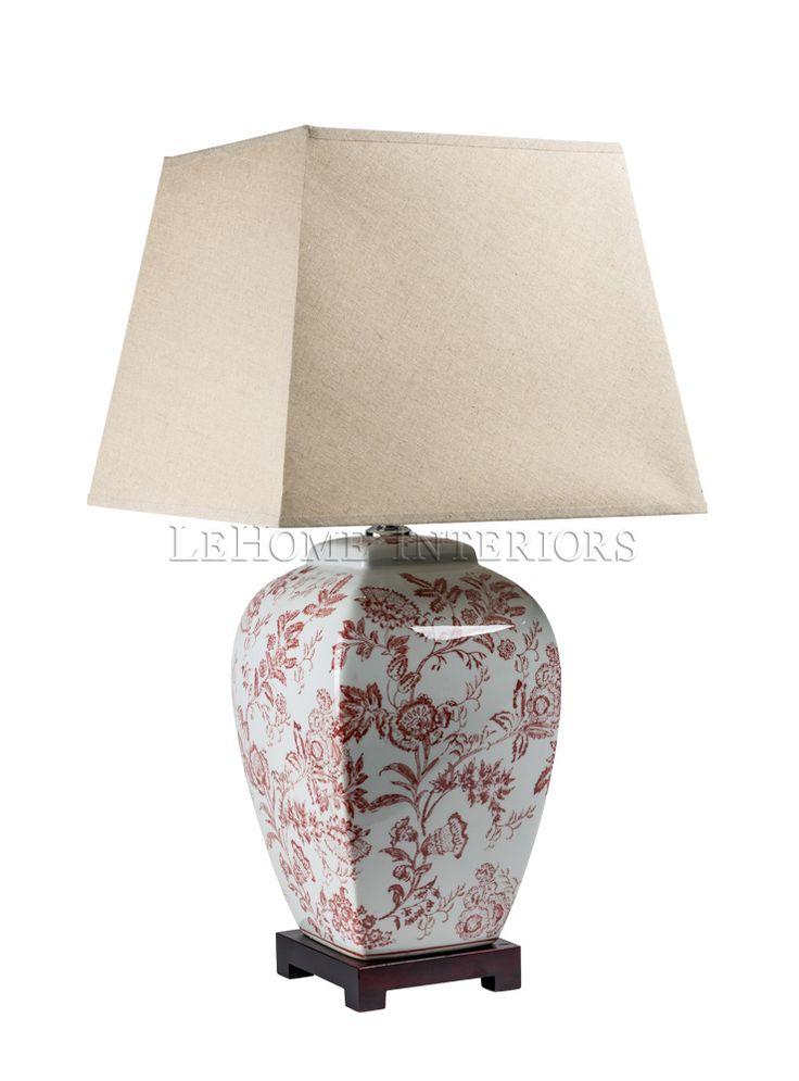 Лампа настольная  F250