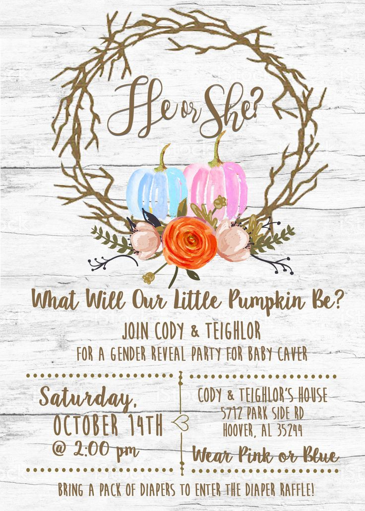 Little Pumpkin Gender Reveal Party Invitation - rustic white wood, twig wreat and watercolor floral by BessKnowsBest on Etsy