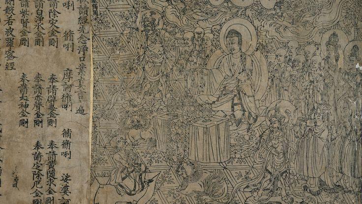 Sutra del diamante, 868 DC, China. Textos budistas. Biblioteca Británica.