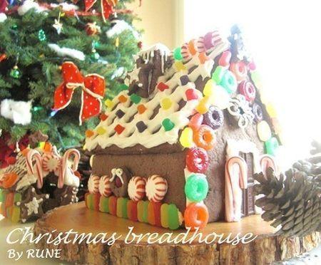 ココアとシナモンが香るブレッドハウスはクリスマスにピッタリです。ブレッドと言うようにぽってりとした膨らんだハウス。まるでヘンゼルとグレーテルに出てくるような夢のあるお菓子の家です。クリスマスにどうぞ。