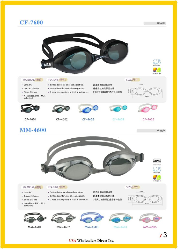 1000 Images About Swimming Skiing Diving Products On Pinterest In Fashion We And Electronics