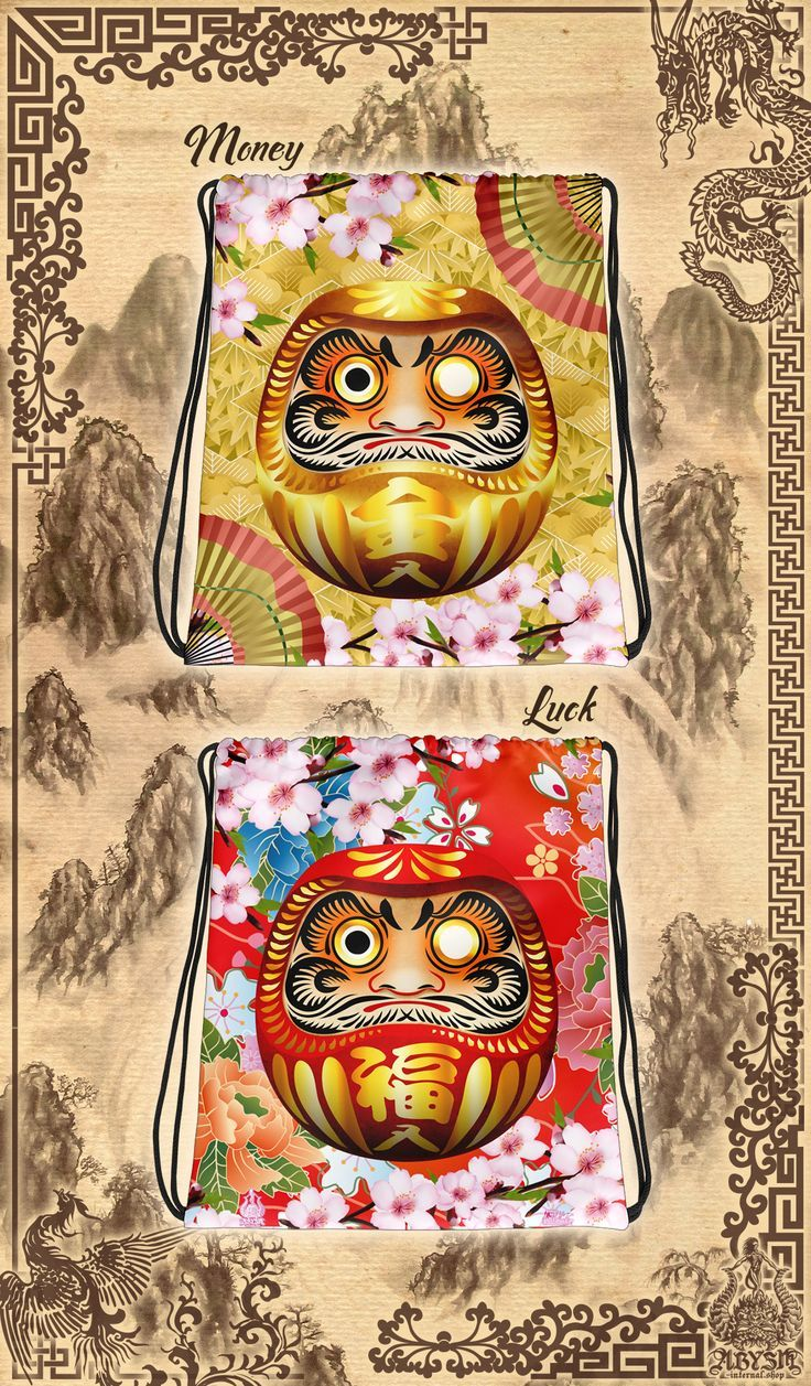 8328ea52 Japanese Daruma wishing doll, good luck and money charm. T-shirt and tank  top for men and women / Unisex All Over Sublimation Print --- #etsy  #etsyseller ...