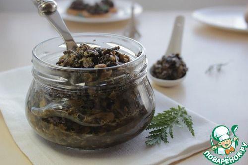 """Французская грибная паста """"Дюксель"""" - кулинарный рецепт"""
