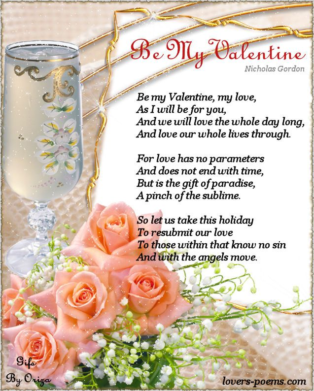 1st valentines day quotes