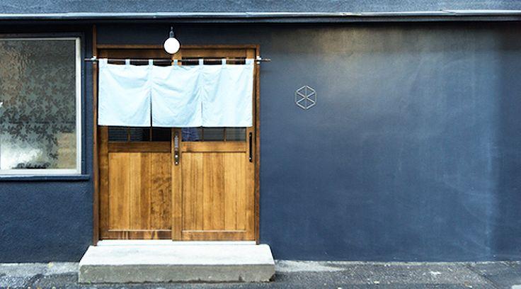 ここで紹介する「hanare」は、これまでにない斬新なコンセプトが話題の宿泊施設。単に一つの建物に完結したものではなく、東京・谷中のまち全体を大きなホ...