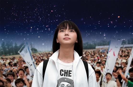 "Mikako Tabe / Tabe Mikako /多部未華子 /""Night picnic(夜のピクニック)"""