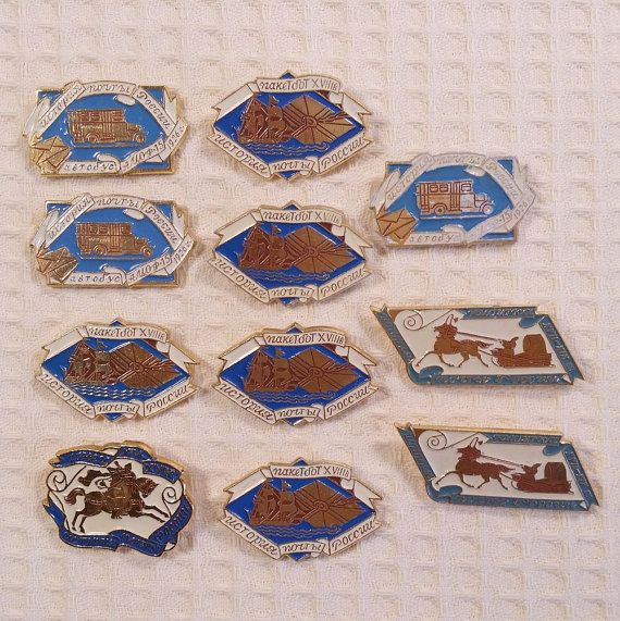 Soviet Pins History of Russian mail Badge от USSRVintageShopUSSR