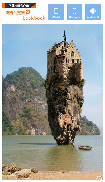 Ireland, castle on rock. - This is a fairy tale picture... Picture this; I would hang my hair out of the top window and have a man in the boat yelling up to me, while someone takes a picture lol ~ Stina