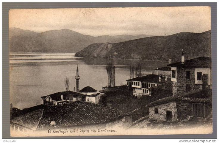 GRECE GREEK GREECE CPA KASTORIA ET LE LAC KASTORIA CIRCA 1910 before liberation from Ottoman yolk in 1913 - History of Macedonia the kingdom of Greece in modern times