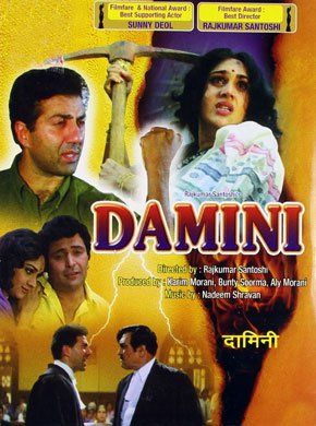 Damini Hindi Movie Online - Sunny Deol, Meenakshi Sheshadri, Aamir Khan, Rishi Kapoor, Amrish Puri, Anjan Srivastava and Paresh Rawal. Directed by Rajkumar Santoshi. Music by Nadeem-Shravan. 1993 ENGLISH SUBTITLE