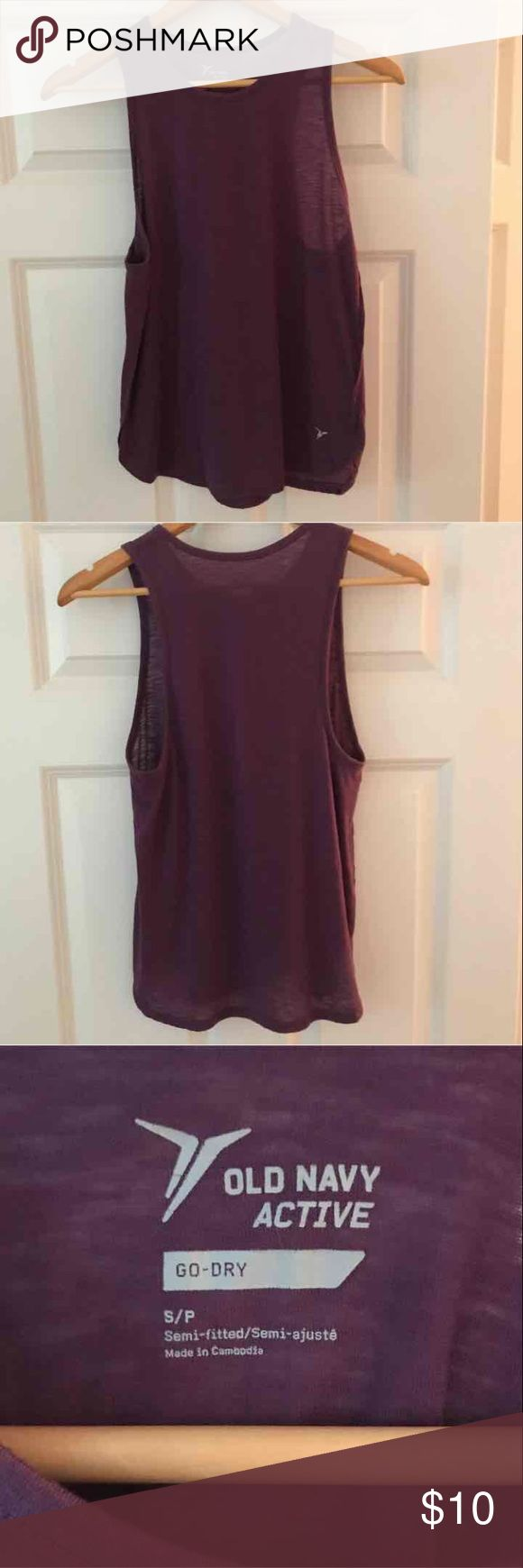 Old Navy gym tank top Like new! Worn one time! Very comfy top for gym or just relaxing. Feel free to message me, we can always talk about the price for the item and shipping! Old Navy Tops Tank Tops