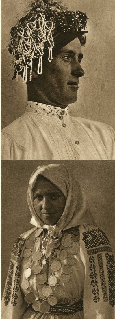 31. Roumania 1933