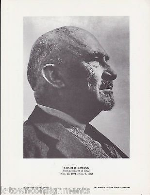 Chaim Weizmann First President Of Israel Vintage Gallery Poster Photo Print