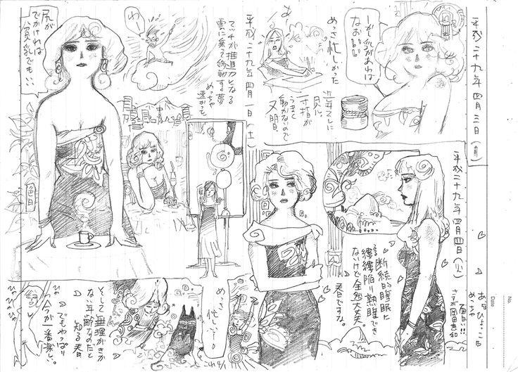 THE SEIJI pencil Diary20170404 girl art drawing illustration
