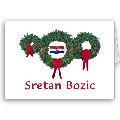 "Sretan Bozic~""Merry Christmas"" in Croatian"
