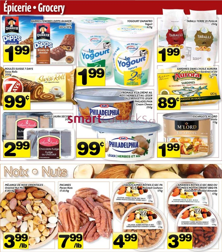 Supermarche PA flyer September 22 to 28