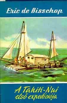 Nem Kolumbusz Kristóf fedezte fel Amerikát! Jóval előtte felfedezték azt már a polinéziaiak! Chile északi részén megtalálták ősi tutajaiknak maradványait. Feltételezhető tehát, hogy ezek a történelem előtti korban élő bátor tengerészek kezdetleges tutajaikon átkeltek az óceánon. Ezt a felt