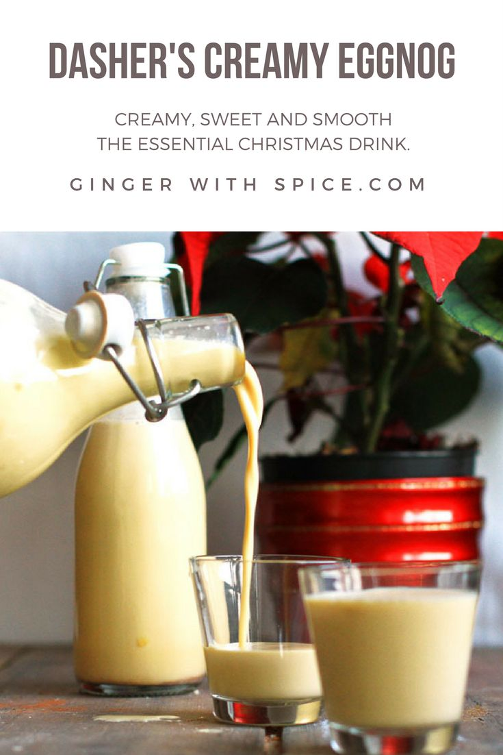 Creamy, sweet and smooth eggnog. The perfect Christmas drink! Click to find the recipe.