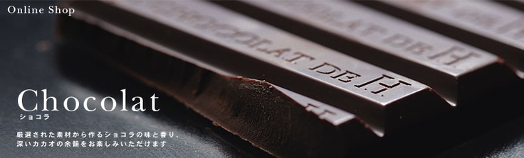 Le Chocolat de H, is an amazing shop in Tokyo, combining traditional European skills with Japanese styling: Chocolate, Chocolat De
