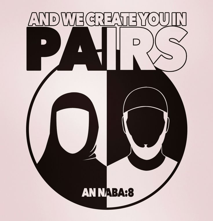 An naba 8 - Allah create you in pairs