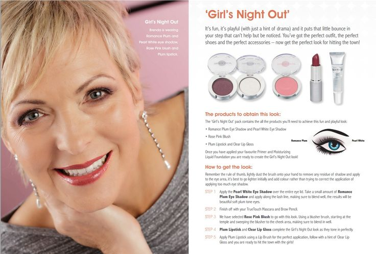 TrueTouch Girl's Night Out Pack. http://suemc.myneways.com.au/HealthyHomes2/ShopHere/Catalog/product.aspx?NQS=pkZu72nIEucbtiBKFwVyFbytTuaiGYl3NOB9nyCTa7X6NW1N1WNwkNkLIXL99Fr5dQVGh4