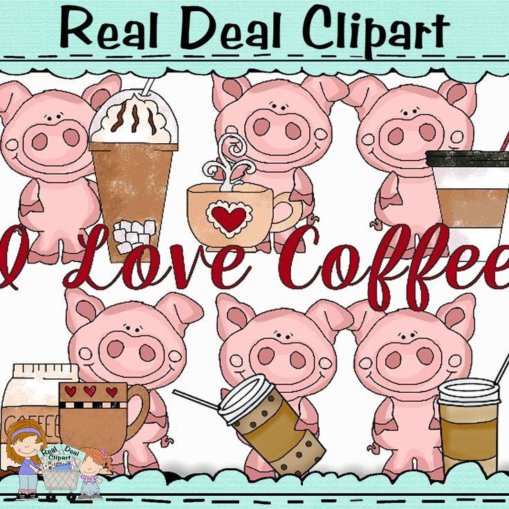 Pigglet loves coffee affiliate (With images) Drawing