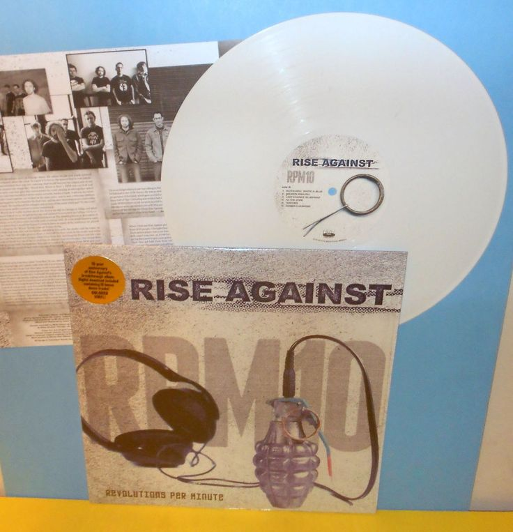 RISE AGAINST revolutions per minute Lp Record WHITE Vinyl with lyrics insert #punkEmoPunkNewWave
