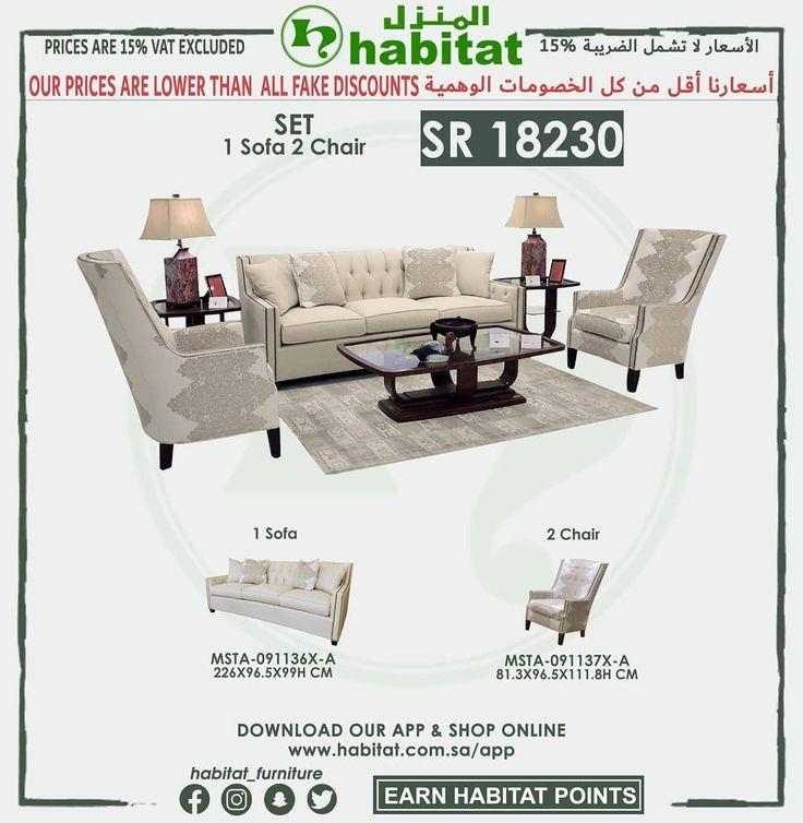اكسب خصم يصل الى ٥ على مشترياتك مع نقاط خصم المنزل أسعارنا أ ق ل من كل الخصومات الوهمية أعلى جودة بأدنى سعر التسليم فور In 2020 Habitat Furniture Furniture Sofa