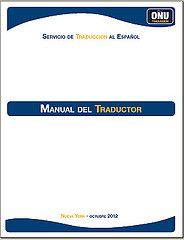 ONU. Manual del Traductor