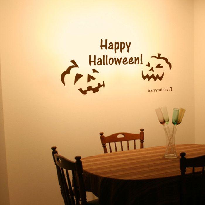 ウォールステッカー ハッピーなハロウィンを#Halloween#wallsticker