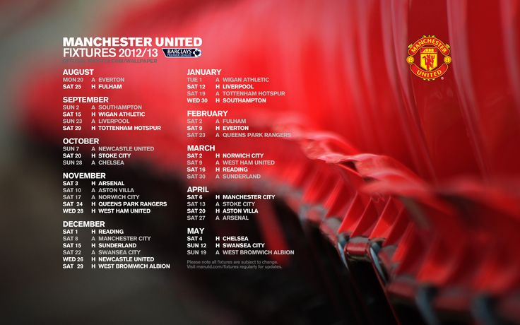 Manchester United 2012-2013 Fixtures